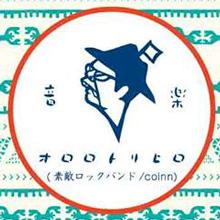 10/6(sat)川村亘平斎の影絵とにがおえ影絵