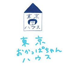 10/8(tue)ウクレレ&作曲教室@おかっぱちゃんハウス